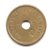 Jeton Cantine De La Monnaie De Paris à Paris : Repas - Notgeld