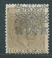Cuba Sueltos 1883 Edifil 87 * Mh - Cuba (1874-1898)