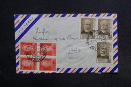 ARGENTINE - Enveloppe De Chacabuco Pour La France En 1959 , Affranchissement Plaisant Recto Et Verso - L 32206 - Briefe U. Dokumente