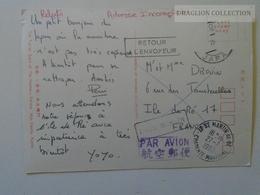 D164332   Retour A La Envoyeur -Return To Sender - Adresse Incomplete -.1983 From Kyoto To St. Martin De Ré - 1926-89 Emperor Hirohito (Showa Era)