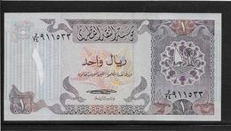 Qatar - 1 Riyal - Pick N°13 - NEUF - Qatar