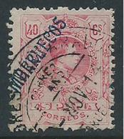 Marruecos Sueltos 1914 Edifil 37 O - Maroc Espagnol