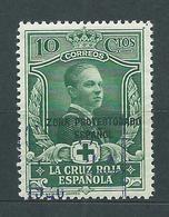Marruecos Sueltos 1926 Edifil 94 O - Maroc Espagnol