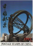 1993 Cina, Annata Completa, Tutte Serie Complete Nuove (**) - 1949 - ... Repubblica Popolare