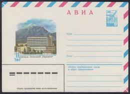 "14833 RUSSIA 1981 ENTIER COVER Mint PYATIGORSK Caucasus SANATORIUM ""TARKHANY"" RESORT KURORT HEALTH Mountain Montagne 93 - 1980-91"