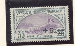 N°166 NEUF** - France