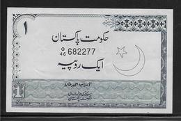 Pakistan- 1 Rupee - SUP - Pakistan