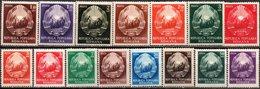 Romania 1952 Scott 947-961 MNH Coat Of Arms - Neufs