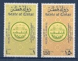 Qatar - 1987 - Série 35e Anniv. De L'Union Postale Arabe - N/O - Qatar