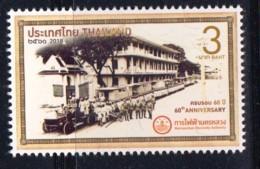 1.- THAILAND 2018 60th Anniversary Of Metropolitan Electricity Authority Commemorative Stamp - Tailandia
