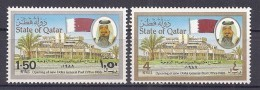Qatar - 1988 - Série Inauguration Du Bureau Central De La Poste De Doha - N/O - Qatar