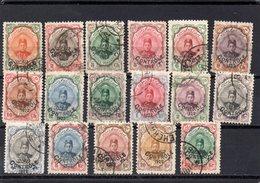IRAN 1922-3 O - Iran