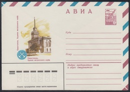 14840 RUSSIA 1981 ENTIER COVER Mint SEVASTOPOL KRYM Crimea Crimee SAILOR SEAMAN CULTURE ART CLUB ARCHITECTURE USSR 100 - 1980-91