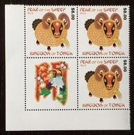 Kingdom Of Tonga 2015; China Year Of The Sheep; Animals! MNH / ** VF; Scarce Corner Block!! - Chinese New Year