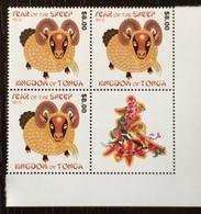 Tonga 2015; China Year Of The Sheep; Animals! MNH / ** VF; Rare Corner Block & Margins! - Chinese New Year