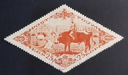 1936 Airmail, The 15th Anniversary Of People's Republic Of Touva, Tanu Tuva, Russia, *,**, Or Used - Tuva