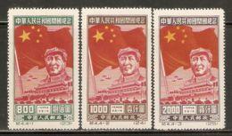 China P.R. 1950 Mi# 31-33 II (*) Mint No Gum - Short Set - Reprints - Inauguration Of The People's Republic / Mao - Réimpressions Officielles