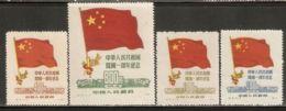 China P.R. 1950 Mi# 78-81 II (*) Mint No Gum - Short Set - Reprints - Flags - Réimpressions Officielles