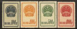 China P.R. 1951 Mi# 122, 124-126 II (*) Mint No Gum, Hinged - Short Set - Reprints - National Emblem - Réimpressions Officielles