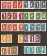 China P.R. 1952 Mi# 146//175 (*) Mint No Gum, Hinged - Short Set, 37 Stamps - Reprints - Radio Gymnastics - Réimpressions Officielles