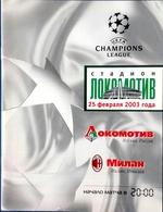 Football Program -   F.C.  LOKOMOTIV  Moscow  V  A.C. MILAN ,  EURO-CUP, 2003. - Books
