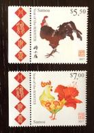 Samoa 2017; China Year Of The Rooster; Animals; MNH / ** VF; Rare Margins!! - Samoa (Staat)