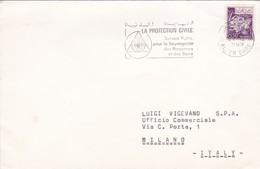 BUSTA VIAGGIATA  BY AIR MALL - ALGERIA - VIAGGIATA  PER MILANO / ITALIA - Algeria (1962-...)
