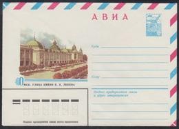 14845 RUSSIA 1981 ENTIER COVER Mint OMSK LENIN STREET TROLLEYBUS TRANSPORT ARCHITECTURE USSR 105 - 1980-91