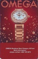 TAILANDIA KEY HOTEL Siam Kempinski Siam Hotel -     Bangkok - Good Omega Watch - Hotelkarten