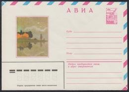 14846 RUSSIA 1981 ENTIER COVER Mint NATURE NATUR LAKE FOREST BOIS LANDSCAPE USSR 106 - 1980-91