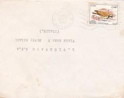 BUSTA VIAGGIATA  - ALGERIA - VIAGGIATA  PER MILANO / ITALIA - Algeria (1962-...)
