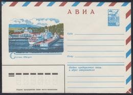 14847 RUSSIA 1981 ENTIER COVER Mint SOCHI Caucasus SEA PORT HAFEN HARBOUR Passenger TERMINAL SHIP SCHIFF BATEAU USSR 107 - 1980-91
