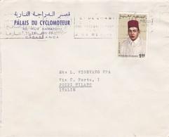 BUSTA VIAGGIATA  - MAROCCO - CASABLANCA -  PALAIS DU CYCLOMOTEUR - VIAGGIATA  PER MILANO / ITALIA - Marocco (1956-...)