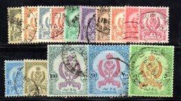 APR1408 - LIBIA LYBIA 1960 , Serietta Yvert  N. 177/191  Usata (2380A) - Libia