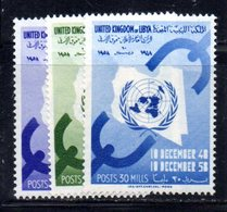 APR1409 - LIBIA LYBIA 1958 , Serie Yvert  N. 168/170  *** (2380A) - Libia