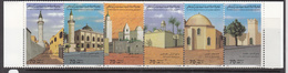 1994 Libya Mosques  Complete Strip Of 6 MNH - Libya