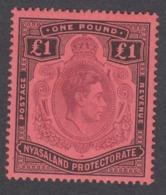 Nyasaland 1938 - King George VI 1 POUND MNH** Original Gum - Nyasaland (1907-1953)