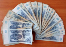 USSR Russia 5 Rubles 1961 Circ. 100 Banknotes - Rusland