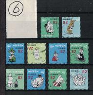 Japan 2018.01.10 Greetings, Moomin (used)⑥ - 1989-... Empereur Akihito (Ere Heisei)