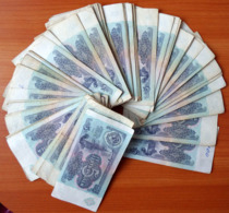 USSR Russia 5 Rubles 1991 Circ. 100 Banknotes - Rusland