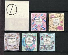 Japan 2018.01.23 Traditional Japanese Design Series 4th (used)① - 1989-... Empereur Akihito (Ere Heisei)