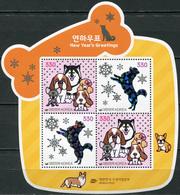 South Korea 2017. Year Of The Dog 2018 (MNH OG) Souvenir Sheet - Corea Del Sud