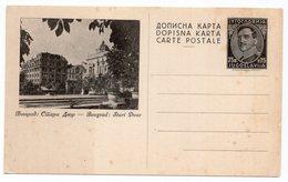 1930 YUGOSLAVIA, SERBIA, BELGRADE, OLD PALACE, ALEXANDER 0.75 PARA, POSTAL STATIONARY, NOT USED - Postal Stationery