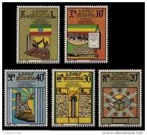 (373) Ethiopia / Ethiopie  Democratic Republic / 1996   ** / Mnh  Michel 1557-61 - Ethiopie