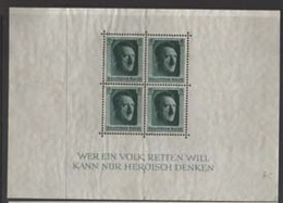 GERMANY1937: Michel Block #7, UNH- Very Nice And Rare - Deutschland