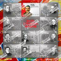 Stamps Of Ukraine (local) 2019. - Block. 10 Stalinist People's Commissars № 190-200 - Ukraine