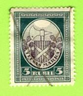 LATVIA LETTLAND TIESAS COURT FEE REVENUE STAMP 5 RUBLI 625 - Lettland