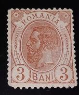 ROMANIA  1900 King Charles I, 3b Brown, Unused, No Gumm - 1881-1918: Carol I.