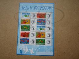 VEND BEAUX TIMBRES DE FRANCE N° F3722A , XX !!! (d) - Personalisiert