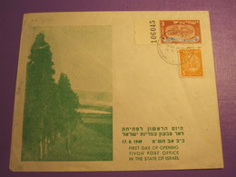 1949 POO FIRST DAY POST OFFICE OPENING TIVON HEBREW JEWISH STATE MAIL STAMP ENVELOPE ISRAEL JUDAICA CACHET - Israel